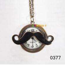 Mustache necklace watch
