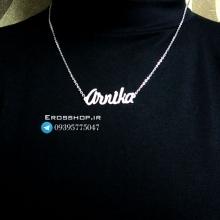 گردنبند Arnika