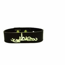 دستبند پلاک اسم مصطفی