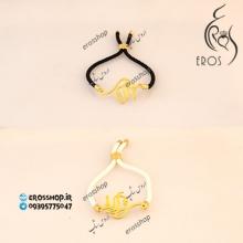 دستبند با پلاک طرح اسم حسین فارسی