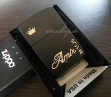 Lighter engraved Amir
