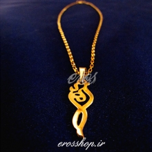 GOLD nameplate necklace Zohreh