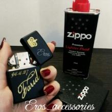 Zippo lighters engraved Farid
