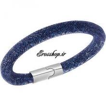 دستبند Stardust سورمه ای
