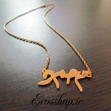 گردنبند استیل آبکاری طلا محمد