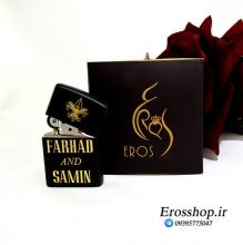Samin & Farhad Engraved Zippo lighter