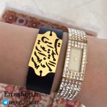 دستبند چرم پلاک شعر مرا هزار امید است