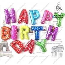 بادکنک فویلی رنگی Happy birthday هپی برس دی