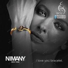 gold steel nimany bracelet